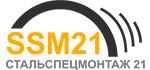 Стальспецмонтаж 21 | Проектирование ангаров в Украине. Изготовление и монтаж ангаров в Украине.  Ввод в эксплуатацию ангаров в Украине.